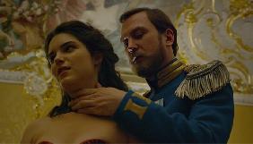 У Росії порушили кримінальну справу щодо тиску на кінотеатри через показ фільму «Матильда» про коханку царя Миколи ІІ
