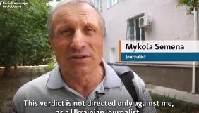 Європейська федерація журналістів засудила вирок Миколі Семені і назвала його «політично вмотивованим»