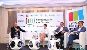Конференция «Телевидение как Бизнес» на KYIV MEDIA WEEK 2017