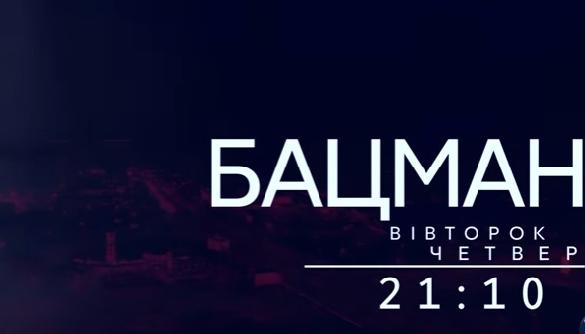 На телеканалі «112 Україна» стартує програма з Олесею Бацман (ДОПОВНЕНО)