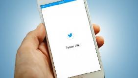 Twitter тестує додаток для країн з обмеженим доступом до інтернету
