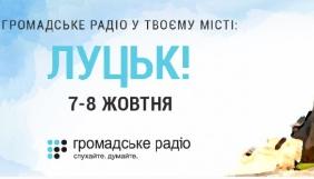 «Громадське радіо» проведе прямі ефіри у Луцьку