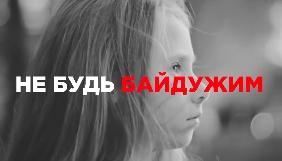 Телеканал NewsOne організовує благодійний збір речей для дітей-сиріт