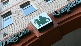 ТРК «Радіо-Ера» стала власністю компанії Dragon Capital