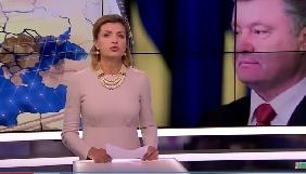Семья Порошенко поздравила президента с днем рождения под «Лебединое озеро» (ВИДЕО)