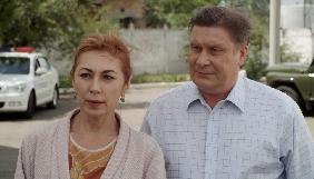 Канал «Україна» покаже прем'єру фільму «Зійде сонце»