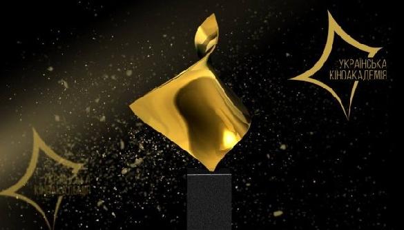 Національну кінопремію «Золота Дзиґа» вручатимуть у чотирьох нових номінаціях