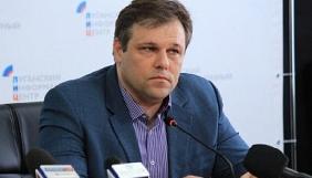 Оголошено у розшук екс-гендиректора Луганської ОДТРК Родіона Мірошника, який працює на «ЛНР»