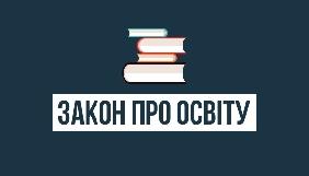 Поэты и закон: в сети обсуждают закон об образовании и связанный с ним пост Александра Кабанова