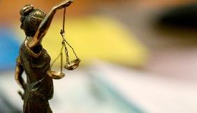 Оголошено конкурс на 12 «найбільш кричущих» випадків порушення права на доступ до публічної інформації