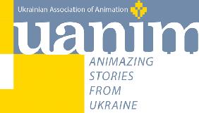 Круглий стіл «Відродження української анімації» на LINOLEUM
