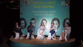 Бути українським кінокритиком. Місія нездійсненна?