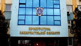 Прокуратура вимагає від Міжгірської селищної ради виконання законодавства про доступ до публічної інформації