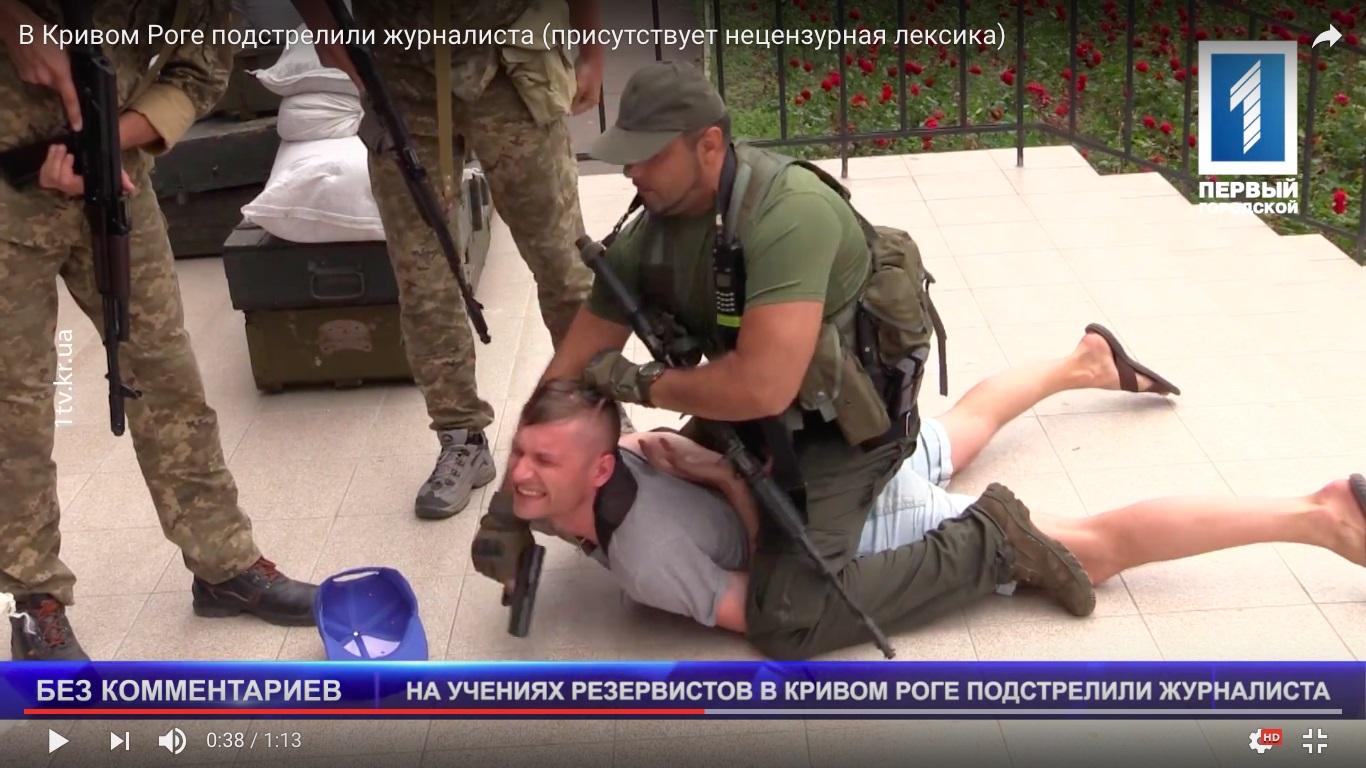 Справу пораненого криворізького оператора В'ячеслава Волка перекваліфікували з «необережного» ушкодження на «умисне»