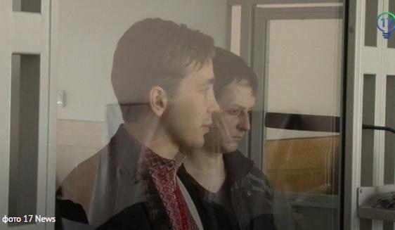 Суд засудив до дев'яти років в'язниці осіб, що сприяли трансляції «Новороссия ТВ»