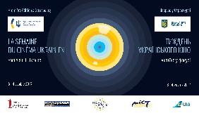 «Україна у фокусі»: у Франції пройде Тиждень українського кіно