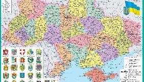 Донецька, Харківська, Вінницька, Херсонська ОДА та Херсонська міськрада мають високий рівень інформаційної відкритості – результати моніторингу