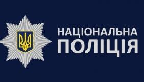 Поліція часто не дотримується вимог закону щодо відповідей на запити – результати моніторингу