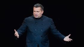 Алексей Навальный показал недвижимость Владимира Соловьева (ФОТО)