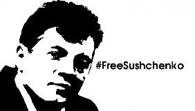 Польські парламентарі заявляють, що утриманням Романа Сущенка за гратами Кремль хоче залякати журналістів