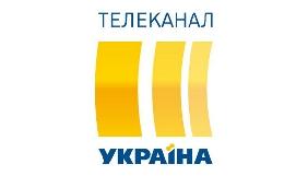 Канал «Україна» готує до Нового року мюзікл за участю українських зірок