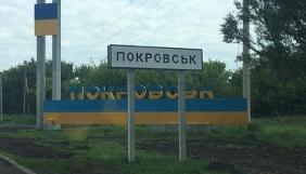 Телевежа у Покровську дозволить відновити українське мовлення на 100 км вглиб окупованої території Донбасу