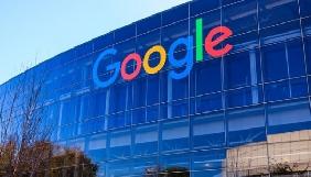 Google планує оновити двофакторну аутентифікацію