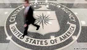 ЦРУ шукає російськомовних співробітників за оголошенням в Twitter