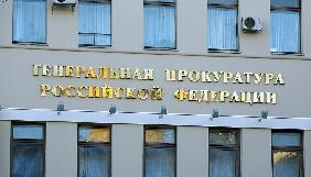 У Росії хочуть почати блокувати сайти за рішенням Генпрокуратури