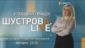 Телеведуча Тетяна Шустрова народила сина