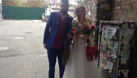 Журналист Игорь Бурдыга женился (ФОТО)