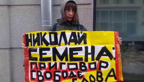 На акції в Москві росіяни підтримали Семену, Чийгоза й Умерова