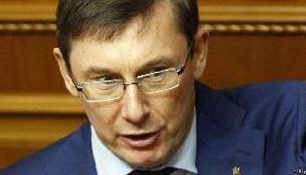 Луценко шкодує, що працівники УДО «вступили у фізичний контакт» зі «Схемами», а журналісти «перетворюються на нишпорок»