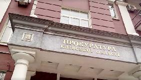Прокуратура Київської області не надала інформації по Гатному, не дивлячись на відкрите провадження по доступу