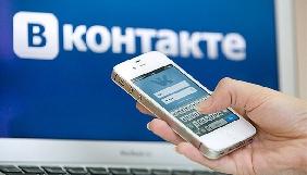 У вересні «ВКонтакте» покинув ТОП-10 популярних сайтів серед українців - Kantar TNS CMeter