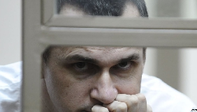 Куди везуть Олега Сенцова?