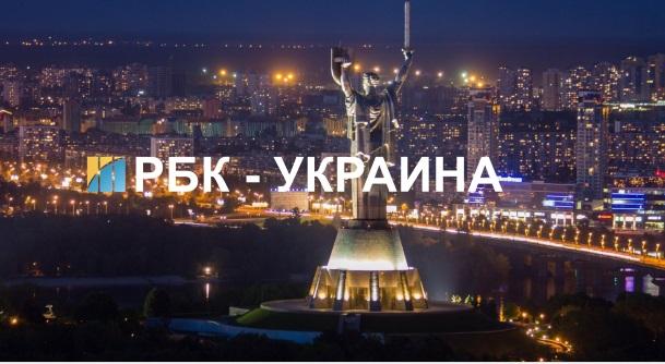 «РБК-Україна» запускає новий проект з виробництва відеоконтенту