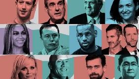 Журнал Vanity Fair назвав найвпливовіших людей світу