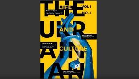 У США почав виходити журнал The Ukrainian: Life and Culture