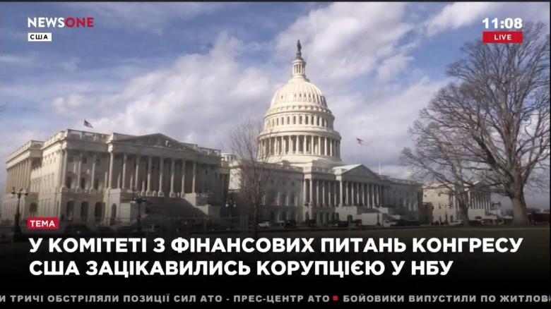 Василий Голованов рассказал, как в эфире NewsOne появились включения с фейковых «слушаний в Конгрессе США»