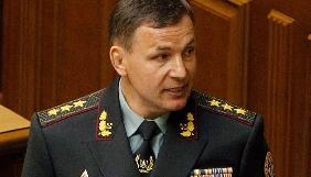 Гелетей заявив, що офіцерів УДО притягнуто до дисциплінарної відповідальності за інцидент із журналістами програми «Схеми»