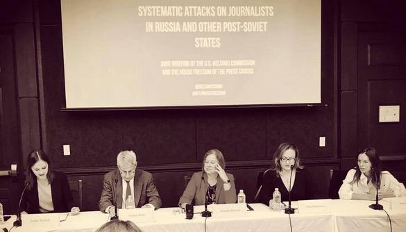 Гельсінська комісія США засудила випадки порушення російською владою прав українських журналістів