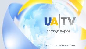 Канал UATV став доступним абонентам одного з регіональних операторів зв'язку в Словаччині