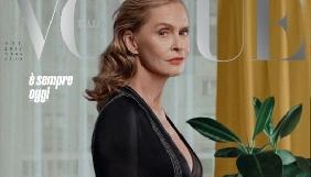 Журнал Vogue Italia присвятив увесь номер жінкам старшим 60 років