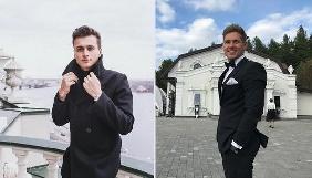 Володимир Остапчук та Олександр Скічко увійшли в топ-10 найстильніших чоловіків за версією журналу Elle