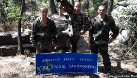 Російським військовим хочуть заборонити викладати в мережу фото та відео