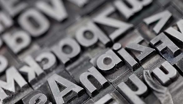 Обсяги реклами в пресі зростають разом із довірою аудиторії