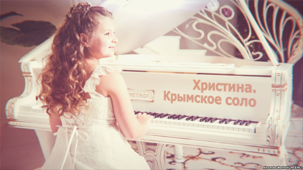 На каналі «UA:Перший» покажуть фільм про юну піаністку з Криму «Христина. Кримське соло»