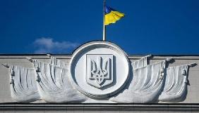 Парламент ухвалив закон про кібербезпеку України без поправки про «технологічну інформацію»