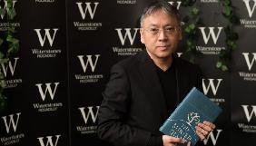 Названо ім'я лауреата Нобелівської премії-2017 з літератури